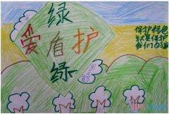 保护绿色怎么画简单_绿色家园儿童画图片