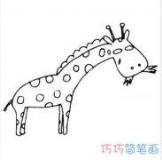 卡通搞笑可爱长颈鹿画法_长颈鹿简笔画图片