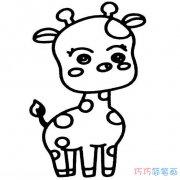 Q版幼儿长颈鹿简单可爱_长颈鹿简笔画图片
