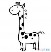 儿童简单可爱长颈鹿的画法_长颈鹿简笔画图片