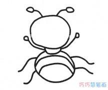 儿童简单蚂蚁的画法步骤_蚂蚁简笔画