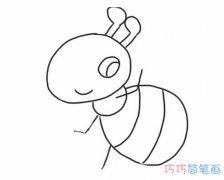 最简单的蚂蚁怎么画带步骤_蚂蚁简笔画图片