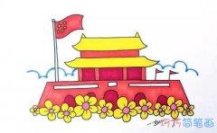 北京天安门怎么画最好看_天安门儿童画带颜色