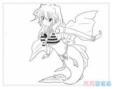 长翅膀美人鱼怎么画可爱好看_美人鱼简笔画图片