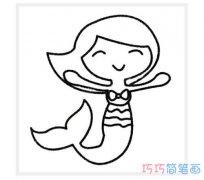 幼儿美人鱼怎么画简单可爱_美人鱼简笔画图片