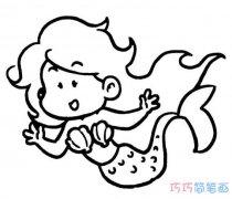 卡通美人鱼和泡泡怎么画可爱_美人鱼简笔画图片