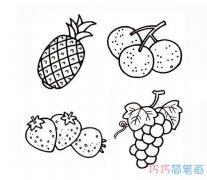 八种水果要怎么画简单好看_水果简笔画图片