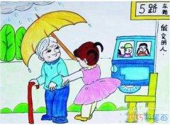 扶奶奶过马路怎么画简单_重阳节儿童简笔画图片