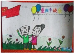 九九重阳关爱老人儿童画怎么画_重阳节简笔画图片