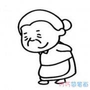 重阳老奶奶的画法简单可爱_卡通重阳节简笔画图片