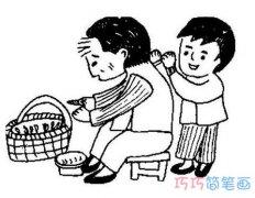 重阳节帮奶奶捶背怎么画好看_重阳节简笔画图片