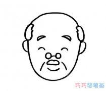 卡通爷爷奶奶怎么画好看简单_重阳节简笔画图片