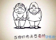 一对老人怎么画简单素描_重阳节简笔画图片