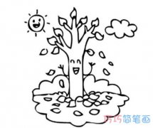秋天落叶大树怎么画简单漂亮_秋天简笔画图片