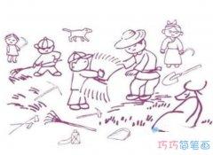 儿童金秋收获景象素描怎么画好看_秋天简笔画图片