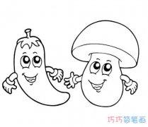 卡通辣椒和蘑菇要怎么画可爱_蔬菜简笔画图片