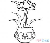 漂亮盆栽花朵的画法手绘简单_花朵简笔画图片
