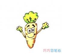 卡通胡萝卜怎么画简单可爱涂色_萝卜简笔画图片