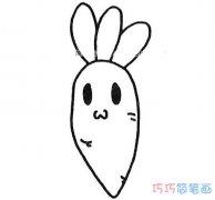 超可爱Q版胡萝卜怎么画简单_胡萝卜简笔画图片