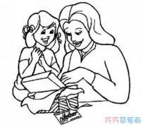给妈妈送礼物怎么画简单素描_感恩节简笔画图片