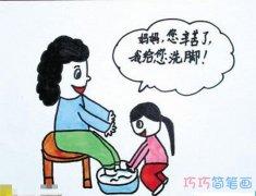 感恩节给妈妈洗脚的画法简单好看_感恩节简笔画图片
