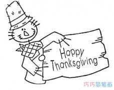 庆祝感恩节快乐的画法简单漂亮_感恩节简笔画图片