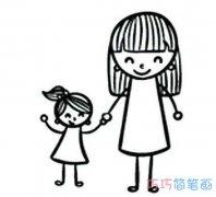 手绘感恩母亲怎么画简单好看_感恩节简笔画图片