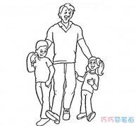 手绘感恩父亲怎么画简单易学_感恩节简笔画图片