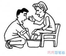 感恩节帮妈妈洗脚怎么画好看_感恩节简笔画图片