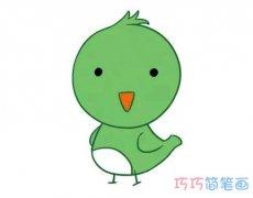 彩色卡通小鸟的简单画法手绘_小鸟简笔画图片