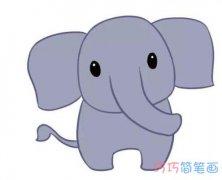 可爱小象的简单画法涂颜色_大象简笔画图片