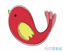彩色小鸟的画法简单好看_涂色小鸟简笔画图片