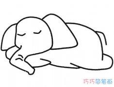 大象睡觉怎么画简单可爱_卡通大象的画法简笔画图片