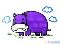 彩色河马怎么画简单好看 河马的画法简笔画图片