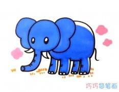 涂颜色大象的画法步骤图手绘 怎么画大象简笔画图片