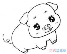 小猪手绘的画法简单可爱 怎么画小猪简笔画图片