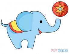 顶球的大象怎么画填色简单好看 大象简笔画图片