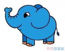 长鼻子大象怎么画涂颜色_大象的画法步骤简笔画图片