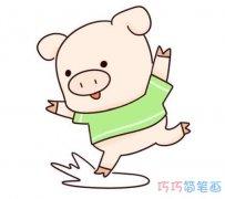 跳跃的猪怎么画涂颜色可爱_小猪的画法步骤简笔画图片