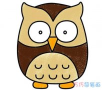 卡通猫头鹰的画法涂色简单好看 猫头鹰怎么画简笔画图片