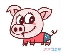 卡通小猪的画法步骤图 涂色小猪怎么画简笔画图片