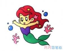 涂色美人鱼怎么画简单漂亮 美人鱼的画法简笔画图片