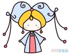 卡通嫦娥怎么画简单漂亮 彩色嫦娥简笔画图片