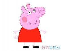 小猪佩琦的画法步骤图带颜色 小猪佩琦简笔画图片