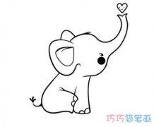 调皮小象怎么画简单可爱_小象的画法简笔画图片