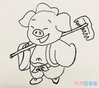 手绘猪八戒怎么画简单可爱_猪八戒简笔画图片