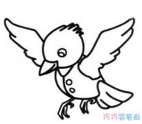 怎么画飞翔小鸟简单可爱_小鸟的画法简笔画图片