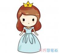 可爱小公主怎么画简单漂亮_小公主的画法步骤手绘图片