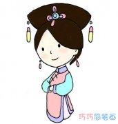 清朝公主怎么画简单漂亮_公主的画法步骤简笔画图片