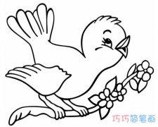树枝上小鸟简笔画图片 手绘枝头小鸟的画法图片